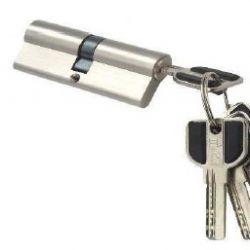 Цилиндр с-60 Domax (перф.ключ-ключ)